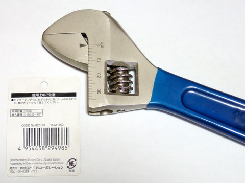 DSCF5395