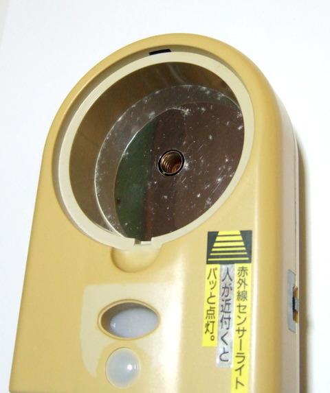 DSCF2239