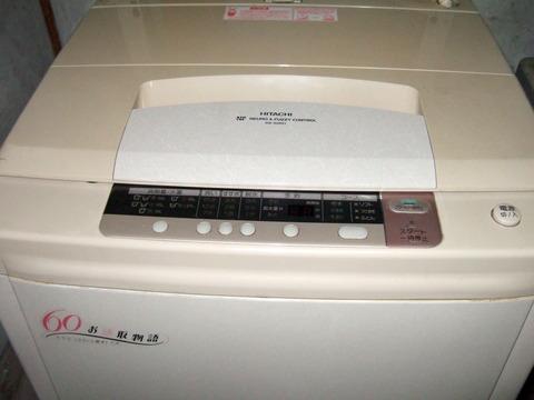 DSCF3572