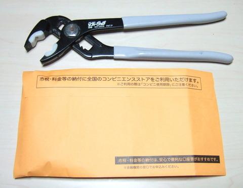 DSCF4921-001