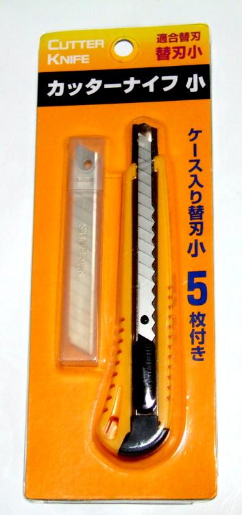 DSCF5222