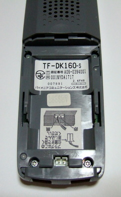 DSCF3711