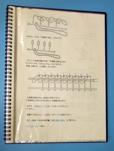 DSCF0660