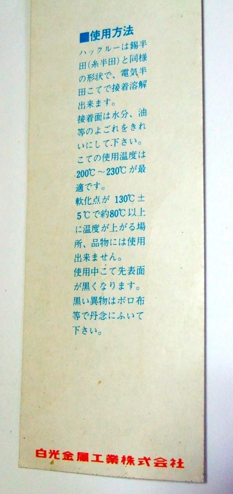 DSCF4289