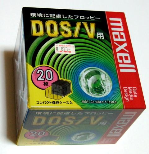 DSCF5280