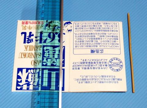 DSCF6115