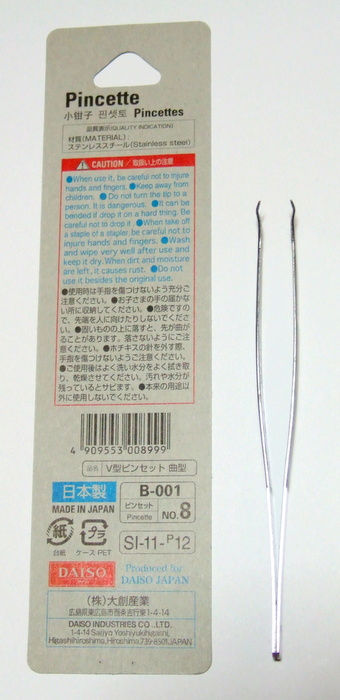 DSCF2868