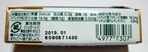 DSCF8900