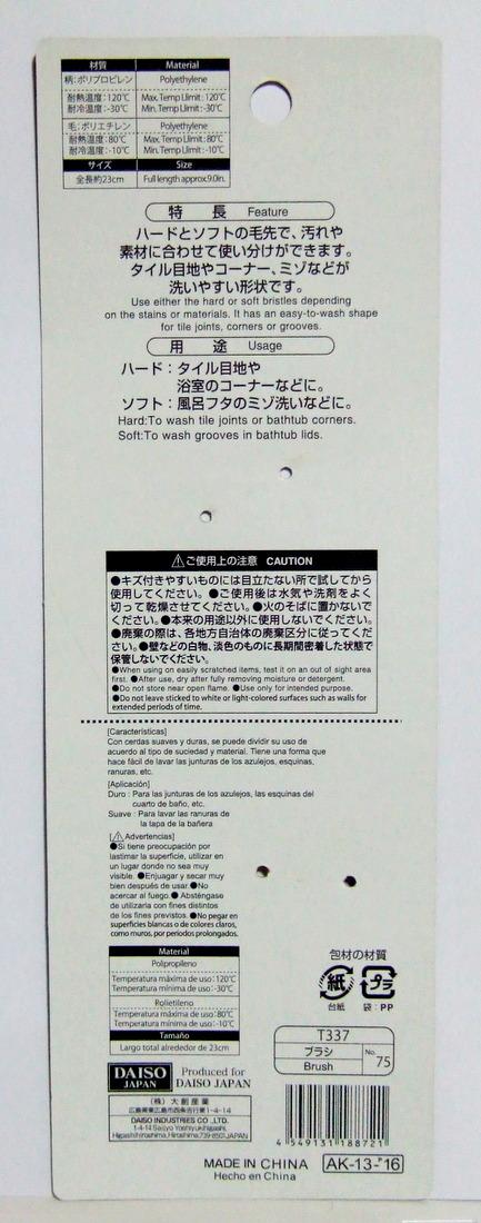 DSCF9482