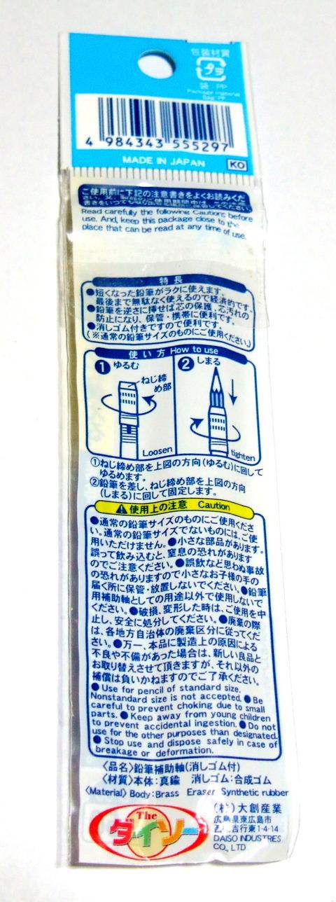 DSCF7839