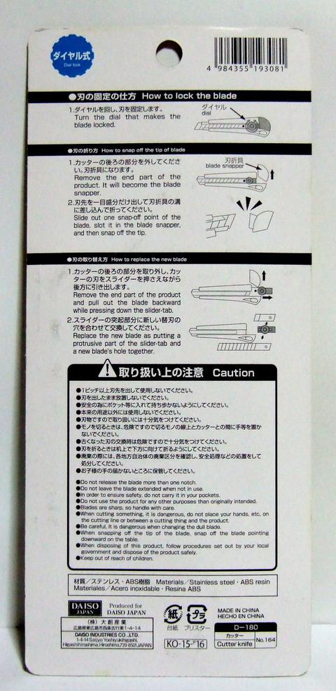 DSCF9569