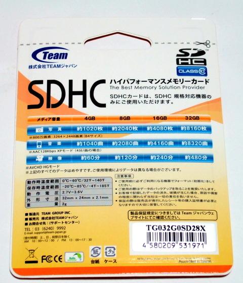 DSCF5812