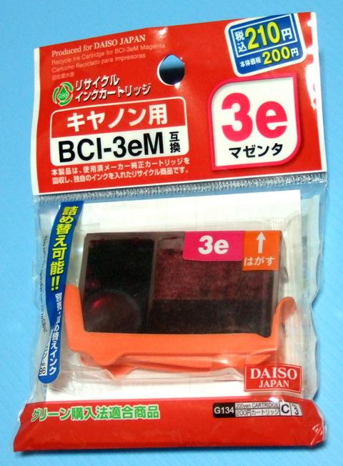 DSCF6022