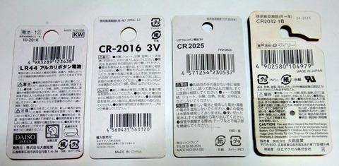 DSCF3755