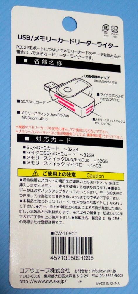 DSCF2261-001