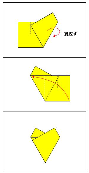 6つ折りー2
