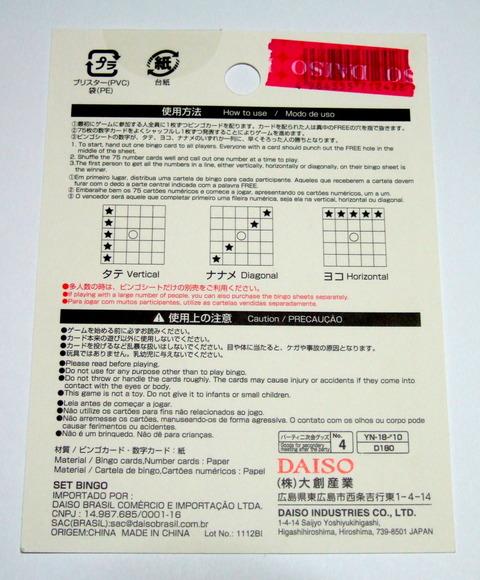 DSCF3052
