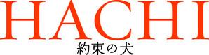 繝ュ繧ウ繧・C