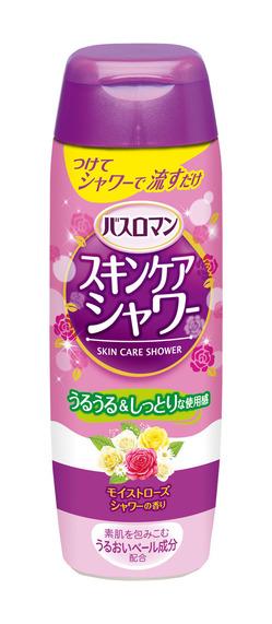 バスロマンスキンケアシャワーモイストローズシャワーの香り