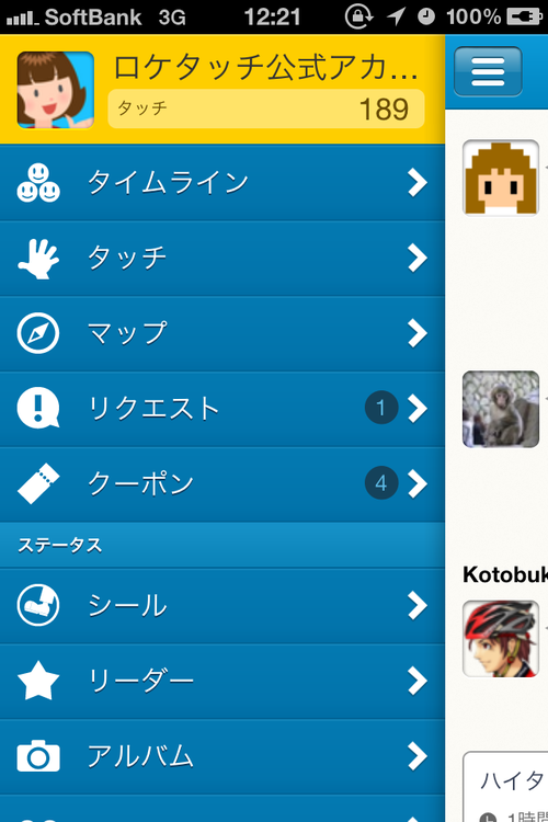 slide_menu_open