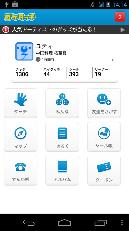 android_dashboard