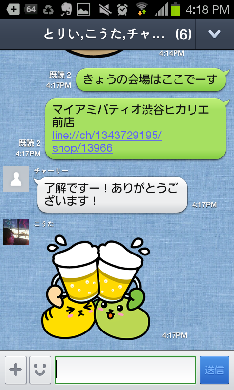line_group