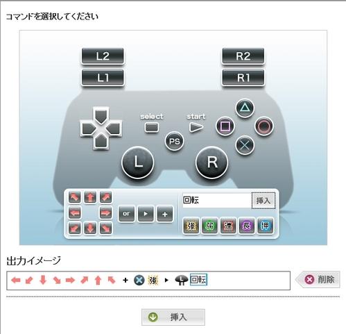 pad_input