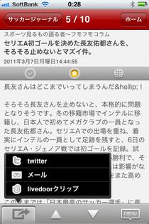share_i