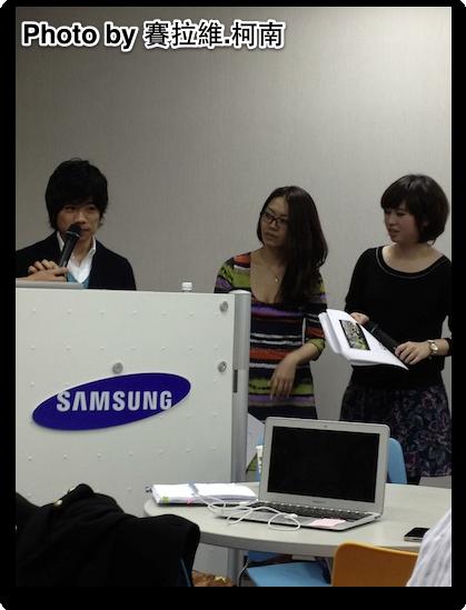 LINE_台湾2