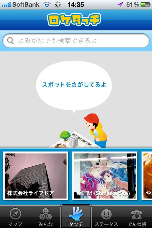 tab_menu