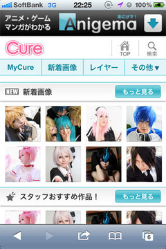 sp_cure01