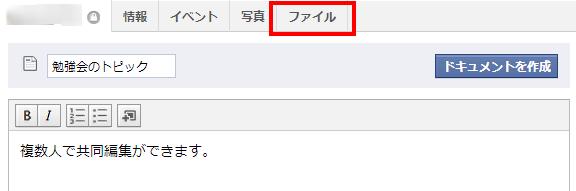 fb_document