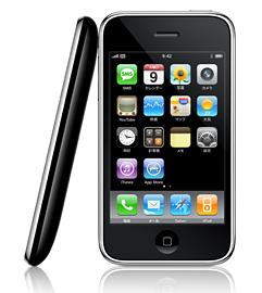 ref_iphone3g_pair080609