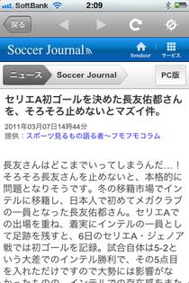 browser_i
