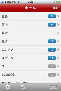 index_i