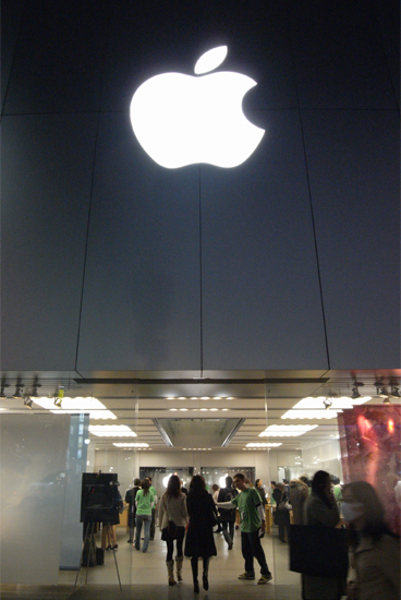 apple ginza store