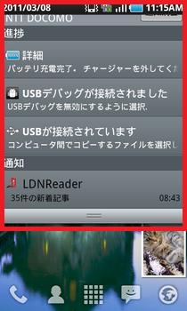 statusbar2