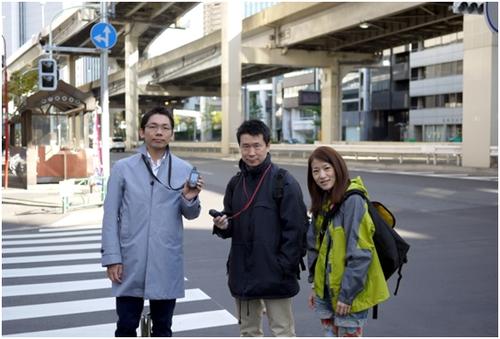 BMN_GPS_photo