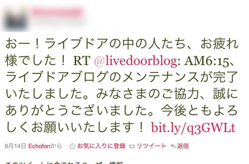 tweet3