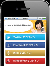loctouch_auth_d