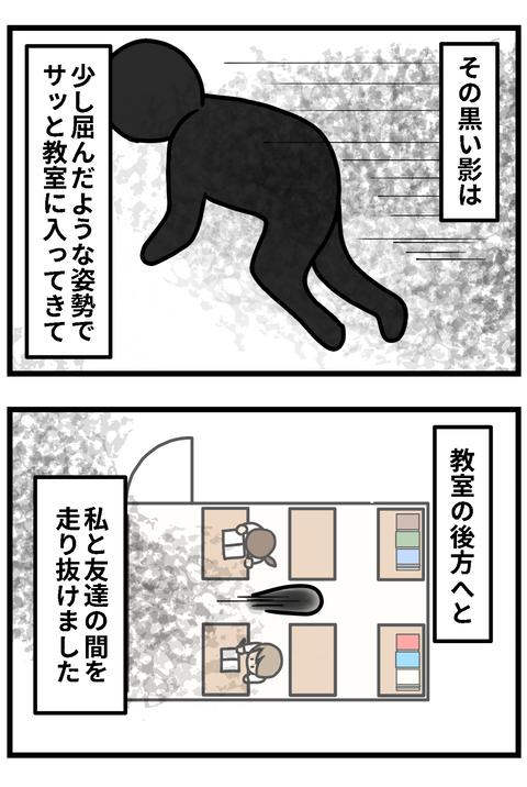 fb5927b6-s
