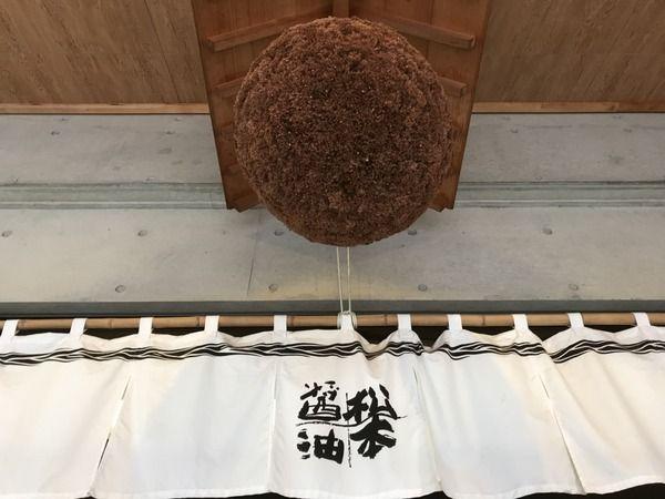 20171013 川越_171115_0011