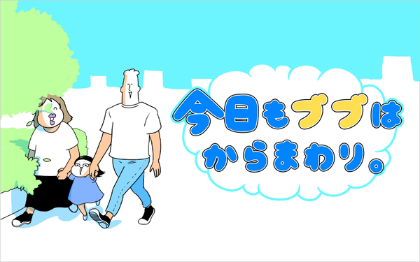 960_600 (1)