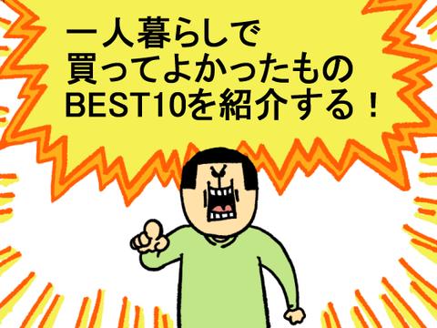 09d59801