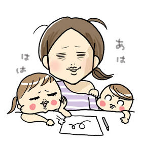 たまご絵日記 ~2児のかあちゃん奮闘記~