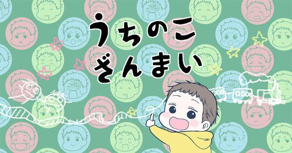 zanmai_header