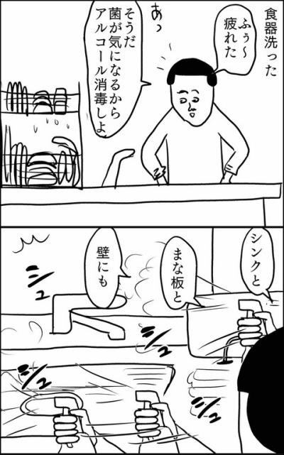 ee9e542f