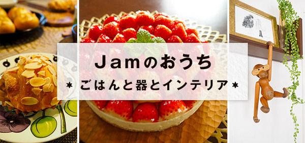 2_jam
