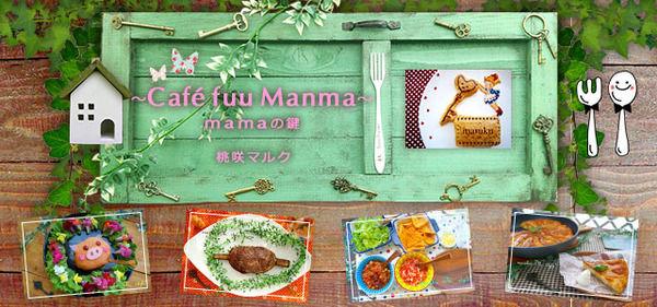 3_mama