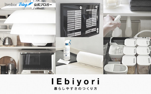 01-01-IEbiyori-SP